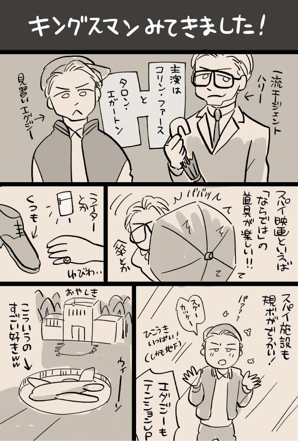 f:id:satouimoko:20161022144306j:plain