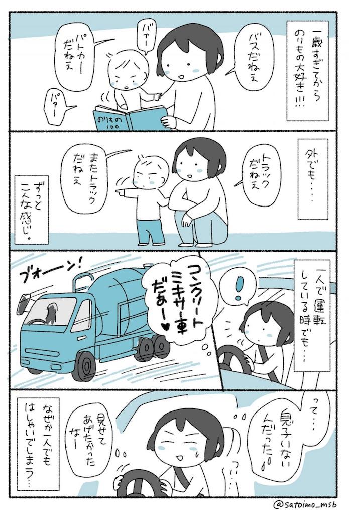 f:id:satouimoko:20170523014617j:image