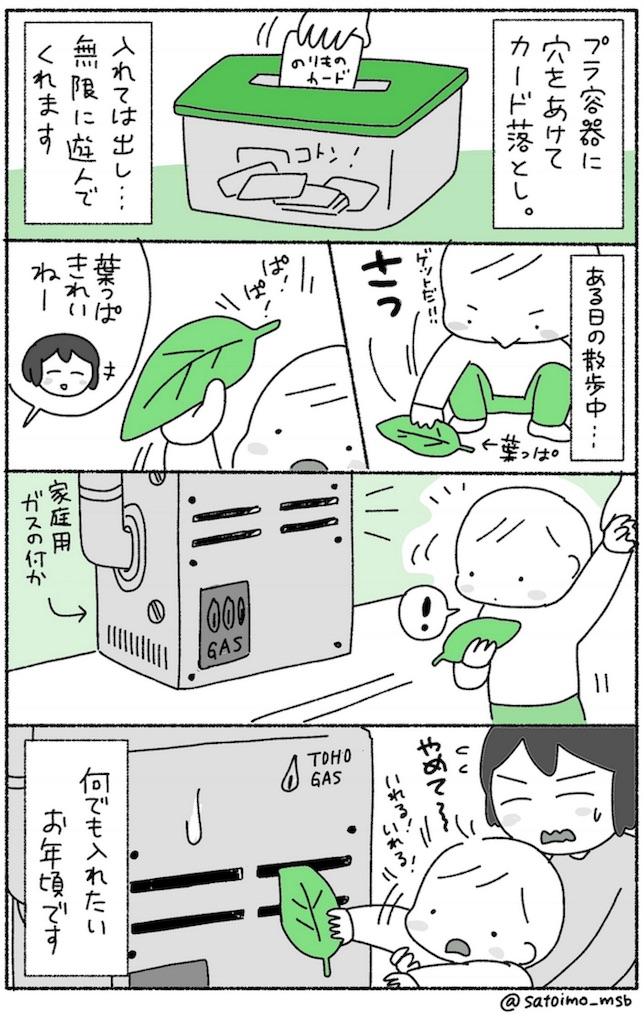 f:id:satouimoko:20170623092913j:image