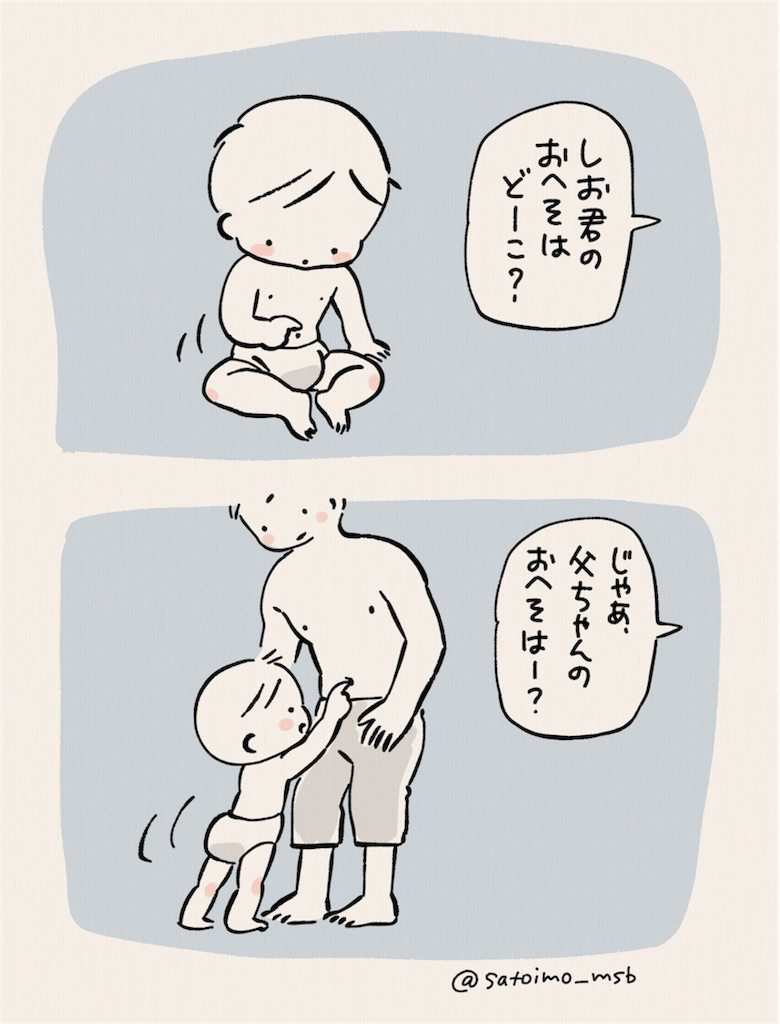 f:id:satouimoko:20170712000859j:image