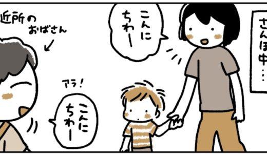 3歳男児「かっこいい」にこだわるの巻