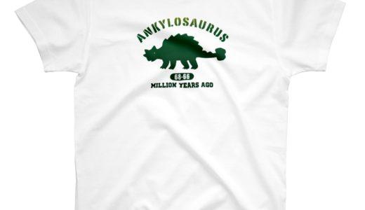 【オリジナルTシャツ】恐竜のTシャツ屋さんをはじめたよ